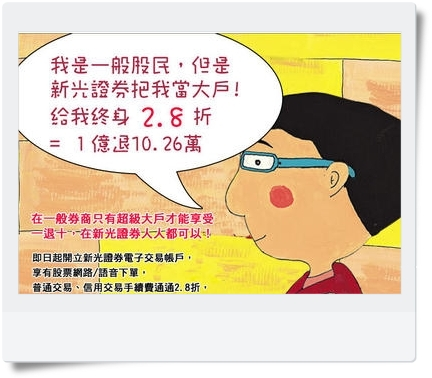 廣告3.jpg