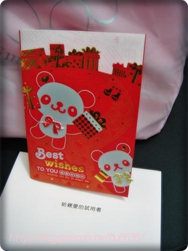 卡片也是小熊.JPG