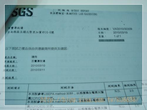 證書02.JPG