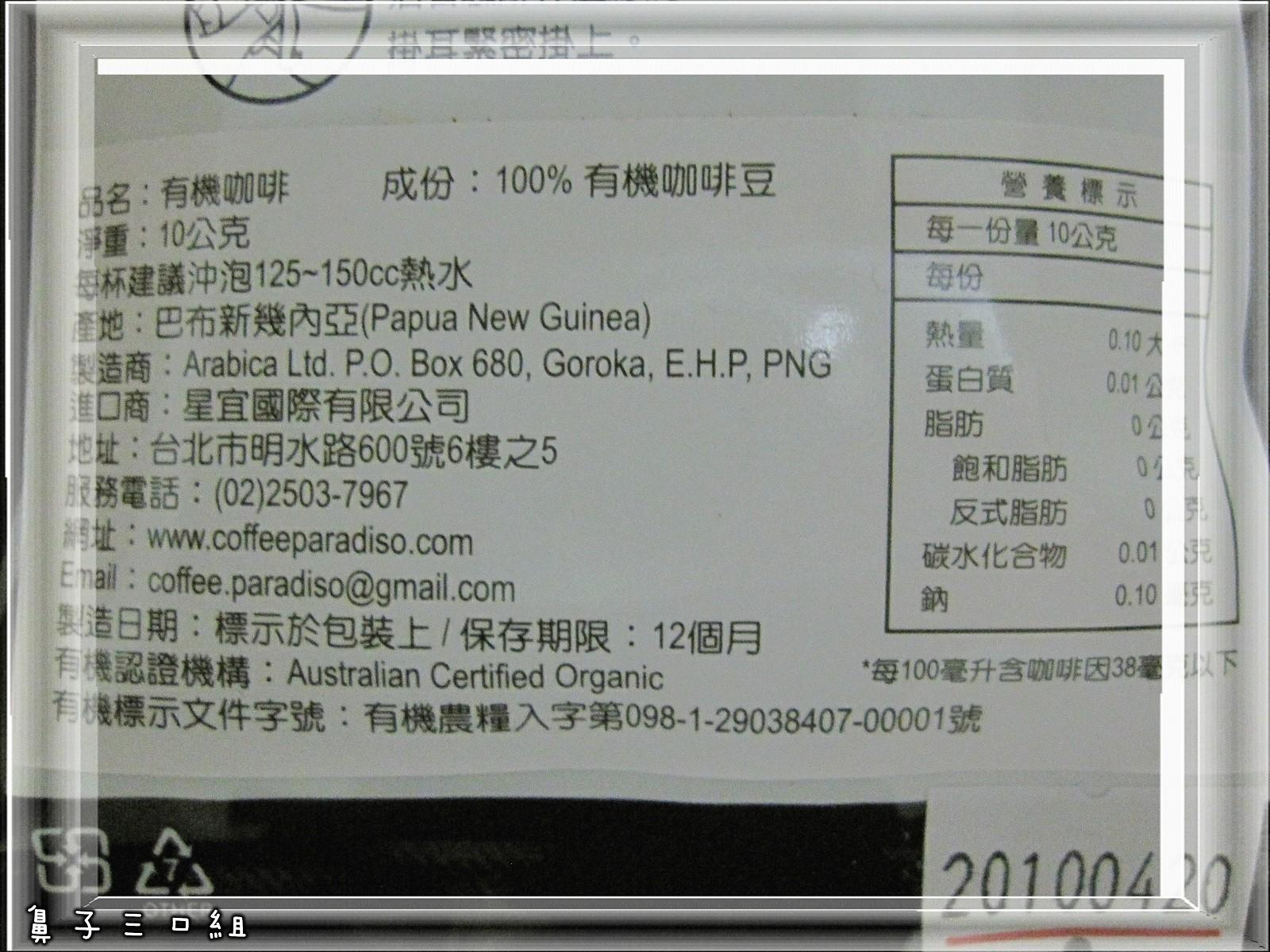 IMG_3308.JPG