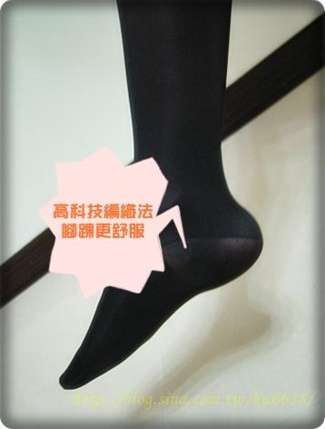 腳踝.JPG