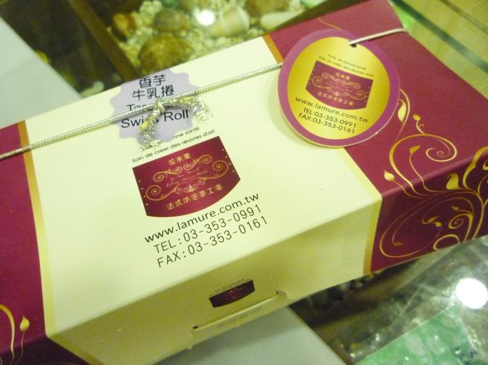 roll cake-1.jpg