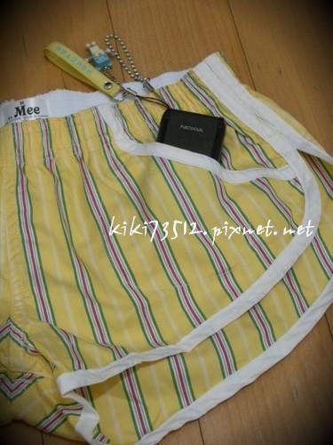 DSCN6696G褲口袋.jpg