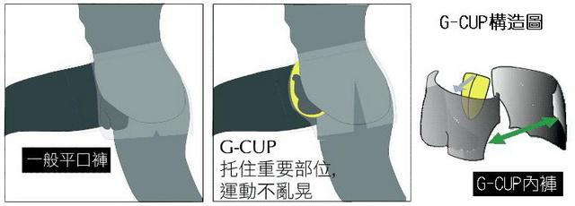 G-CUP_p01.jpg