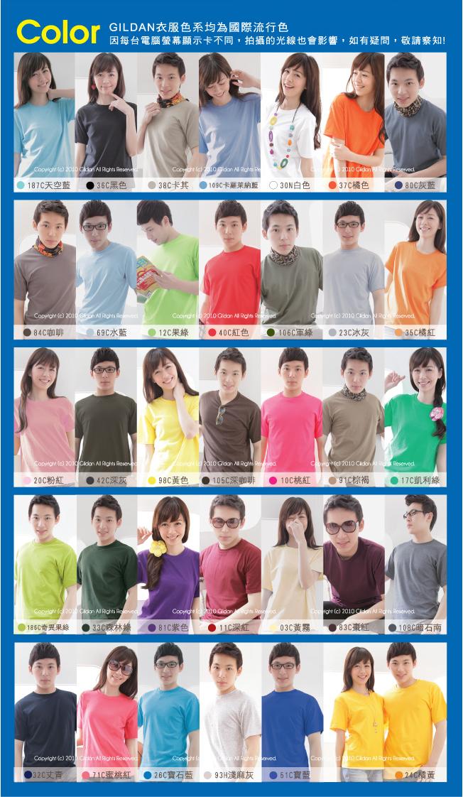 顏色選擇.jpg