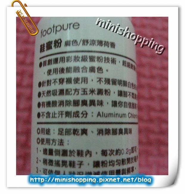 IMG_1606(通路王).jpg
