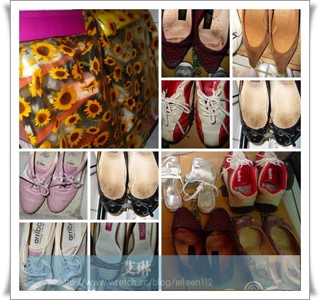 鞋蜜粉01.jpg