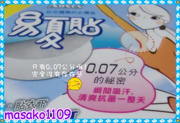 CIMG5217.JPG