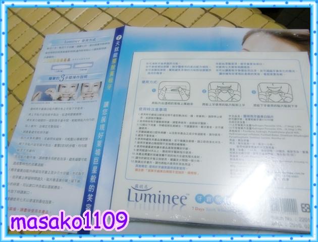 CIMG5643.JPG