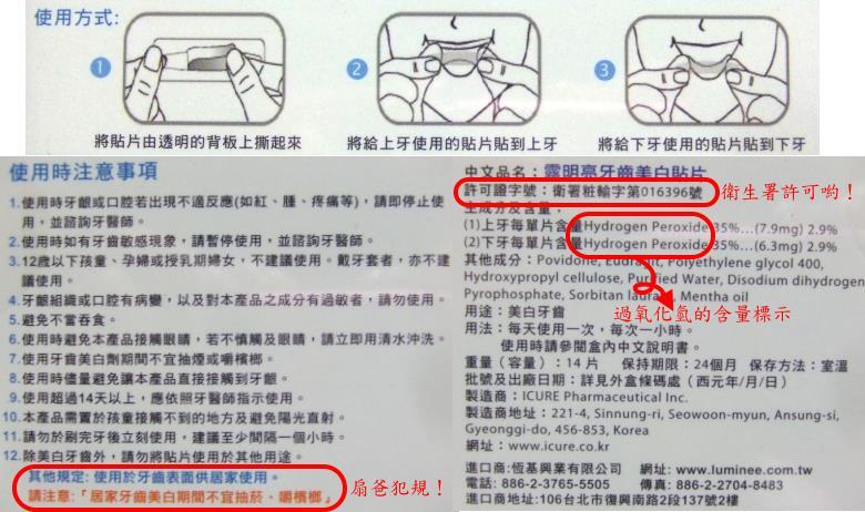 (組合)產品包裝外說明.jpg