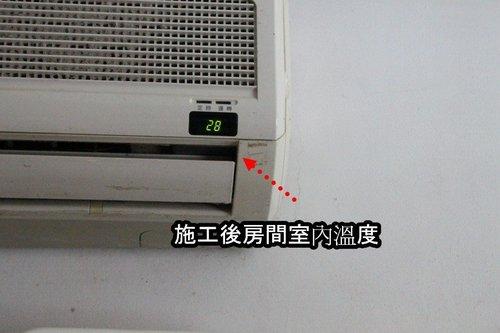 ap_F23_20100927112109233.jpg