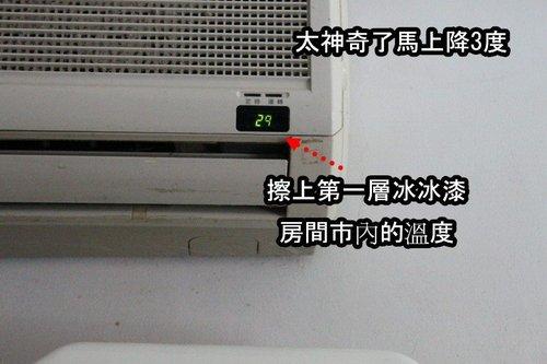 ap_F23_20100927112149500.jpg