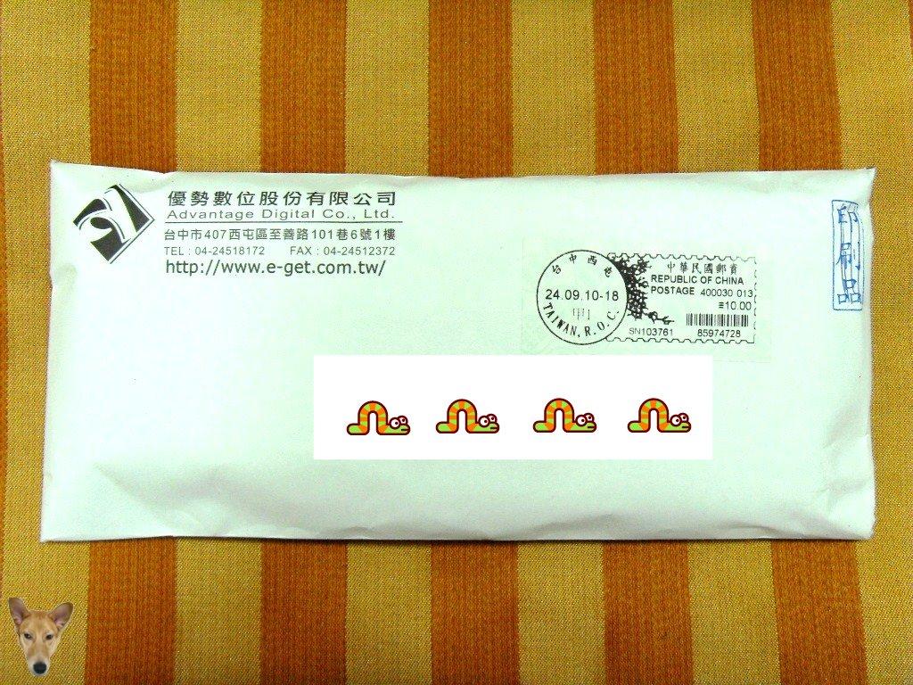 SDC13881.JPG