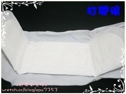 舒爽衛生棉-8.jpg