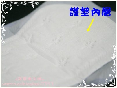 舒爽衛生棉-12.jpg