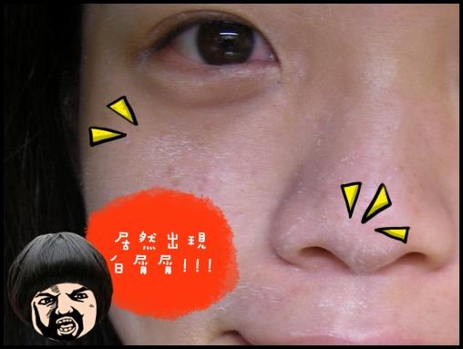 DSCN9598臉.jpg