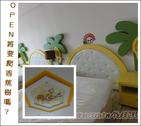 金黃香蕉船2.JPG