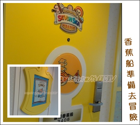 金黃香蕉船1.JPG