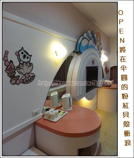 粉紅貝殼1.JPG