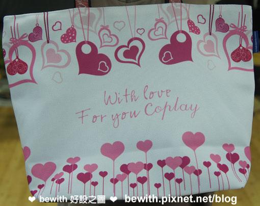 coplay6.jpg