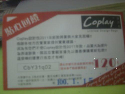 ap_F23_20101115072738176.jpg