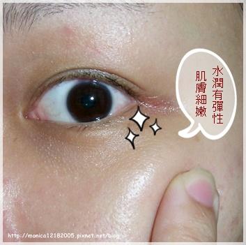 美人語【氧氣晶漾水凝膠】-10-10.JPG