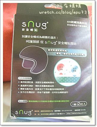 sung安全帽貼-2.jpg