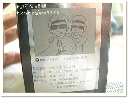 sung安全帽貼-5.jpg