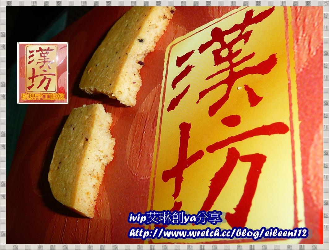 玫瑰手工餅06.JPG