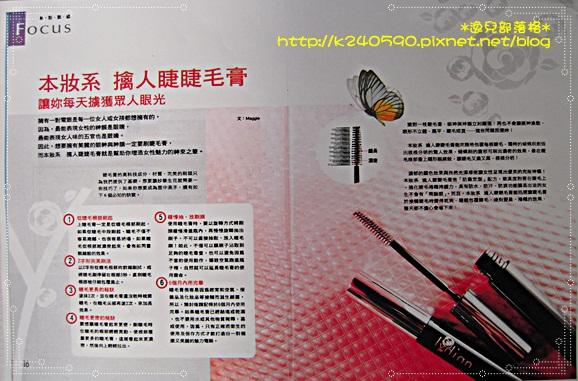 DSCN6983.JPG