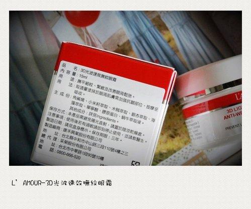ap_F23_20110305124649206.jpg
