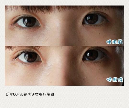 ap_F23_20110306080932658_conew1.jpg