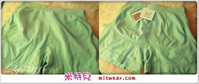 Mitwear 米特兒 (5).jpg
