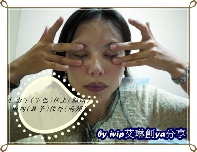 美人語3D亮白修護乳11.JPG