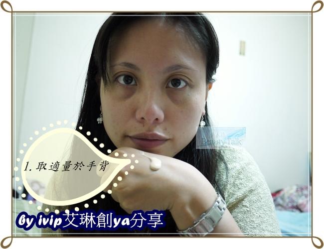 美人語3D亮白修護乳08.JPG