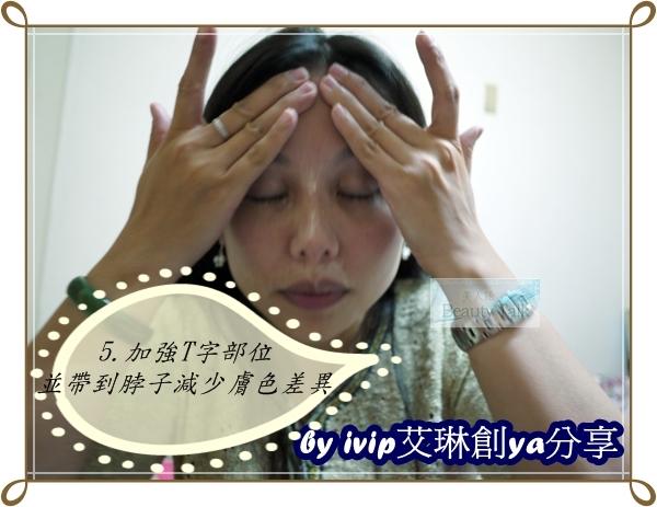 美人語3D亮白修護乳12.JPG