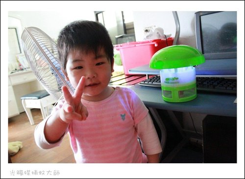 ap_F23_20110518085630179.jpg