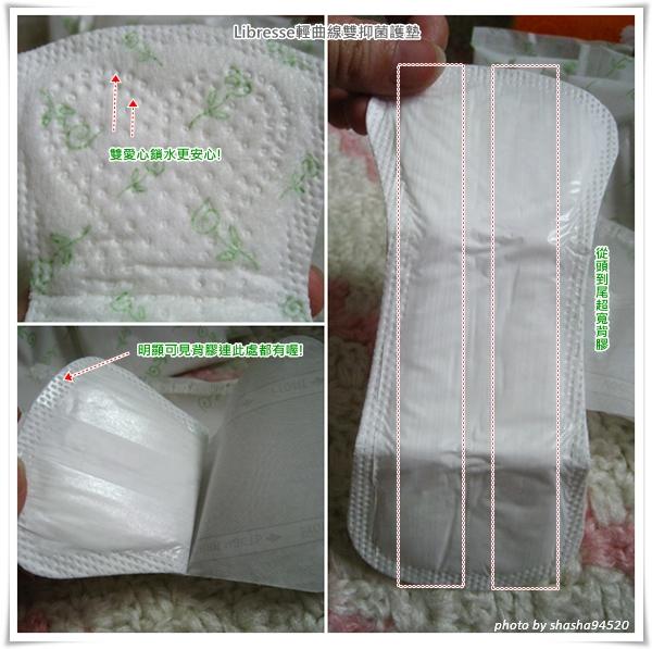<b>Libresse</b>輕曲線-北歐領導品牌~<b>Libresse</b>輕曲線衛生棉