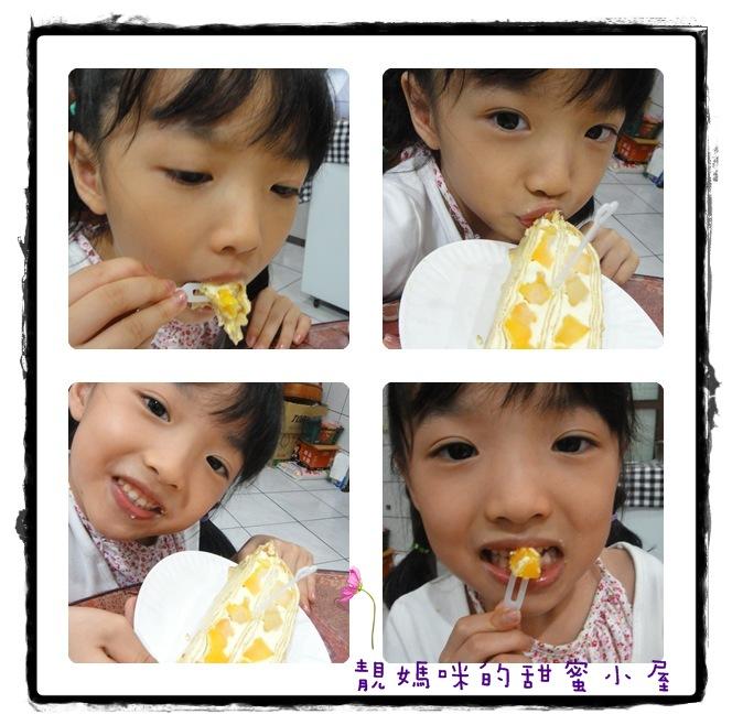小俏妞愛芒果多千層蛋糕.jpg