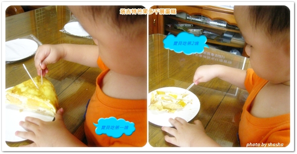 14寶貝吃蛋糕12.jpg