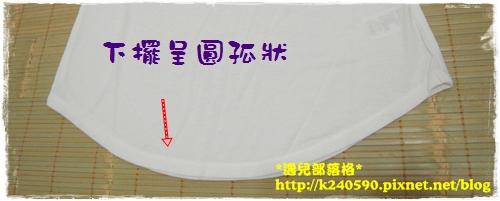 DSCN8656.JPG