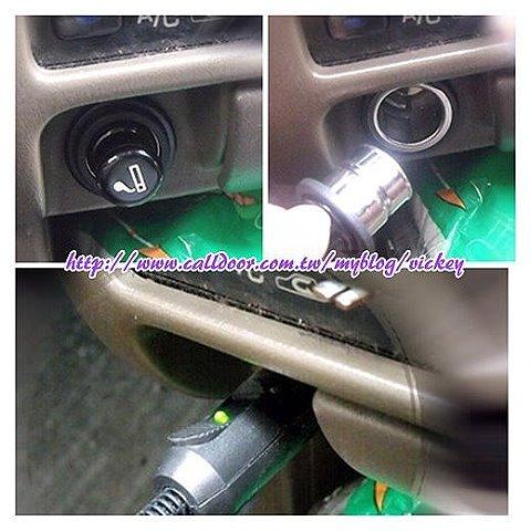車用充電器.jpg