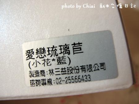 174.JPG