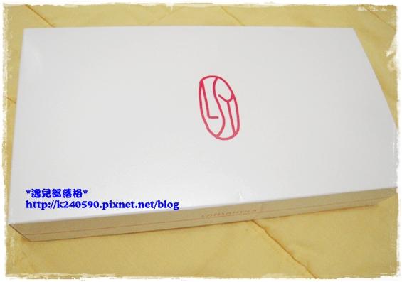 DSCN8828.JPG