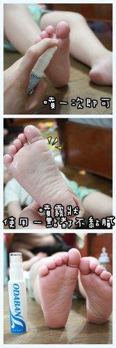 ap_F23_20110816101646121.jpg
