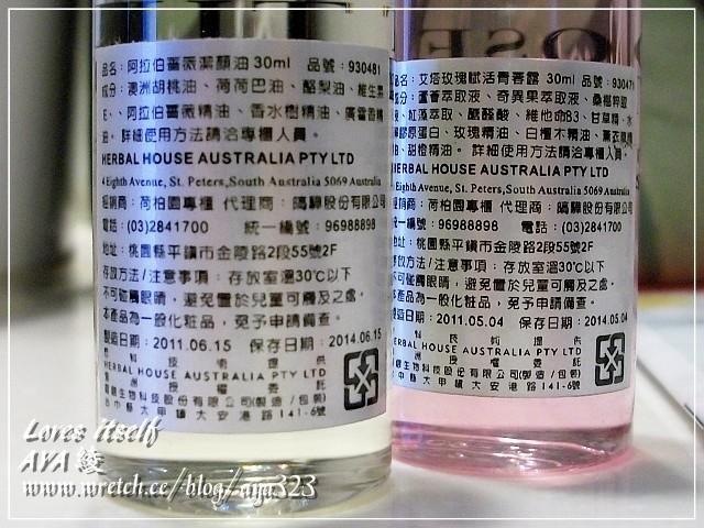 荷柏園-橙花系列 (4).JPG