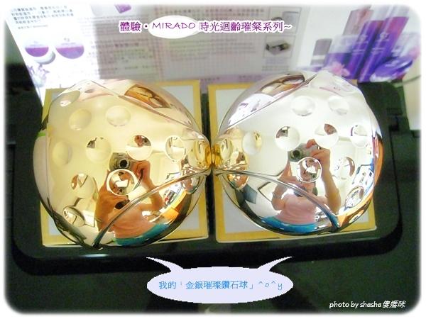 14金銀璀璨鑽石球」^0^y.JPG