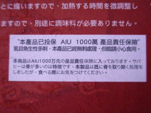 ap_F23_20100709042143715.jpg