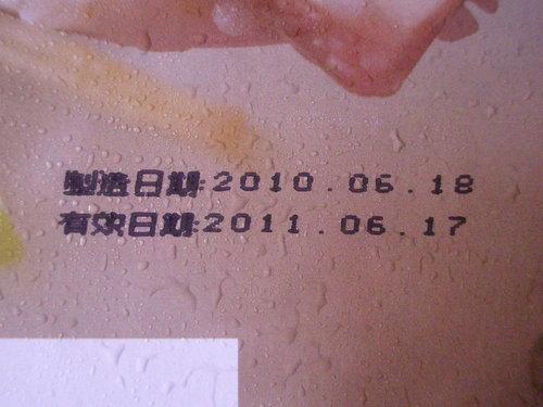 ap_F23_20100709042146999.jpg