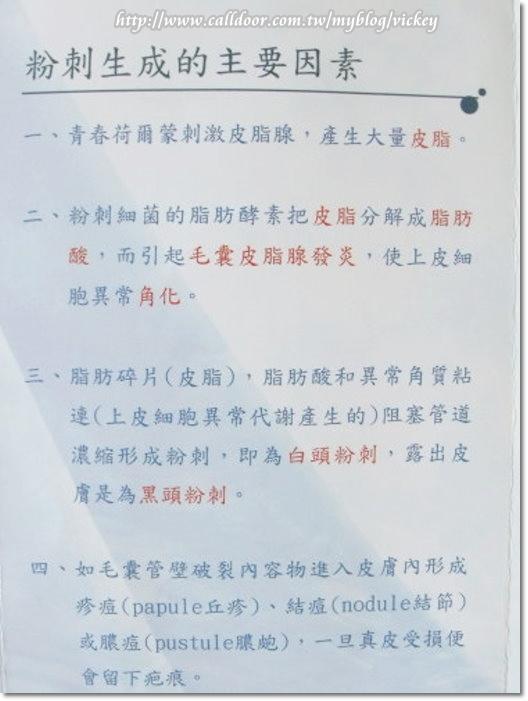 DSCF9521.jpg